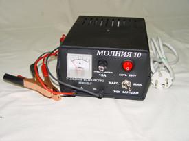 Зарядное устройство Молния, Украина. Гарантия 3 года