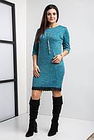 Модное женское платье трикотаж ангора
