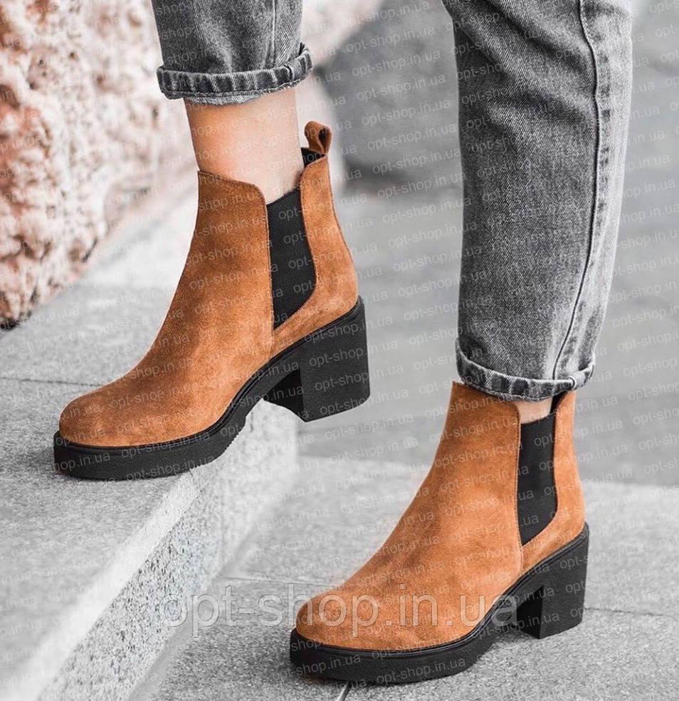 Женские зимние молодежные сапоги ботильоны ботинки на меху на толстом каблуке