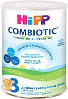 """Смесь молочная """"HiPP 3 Combiotic"""",750г хипп комбиотик"""