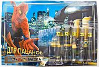 """Эфирное масло """"для пацанов"""" (5/н-р) 0,5мл.(КРЫМ)"""