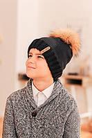 """Зимняя мериносовая шапка для мальчика парня с помпоном из натурального енота """"Алекс"""" 52-54-56"""