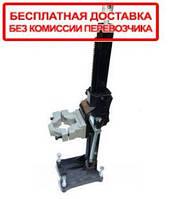 Cтойка для установки алмазного бурения Титан NS101 + бесплатная доставка без комиссии за наложенный платеж