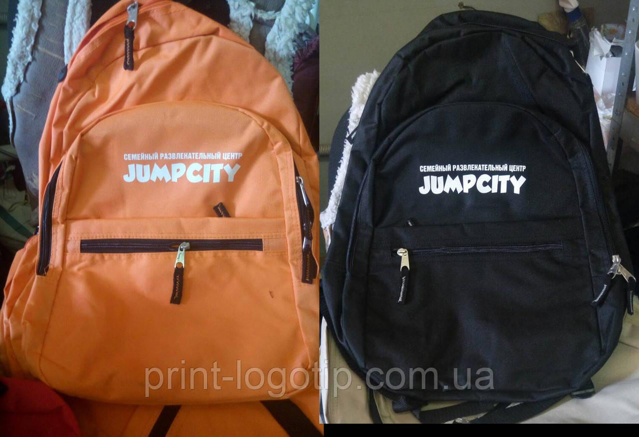 Рюкзаки с логотипом, спортивные сумки