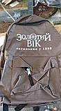Рюкзаки с логотипом, спортивные сумки, фото 4