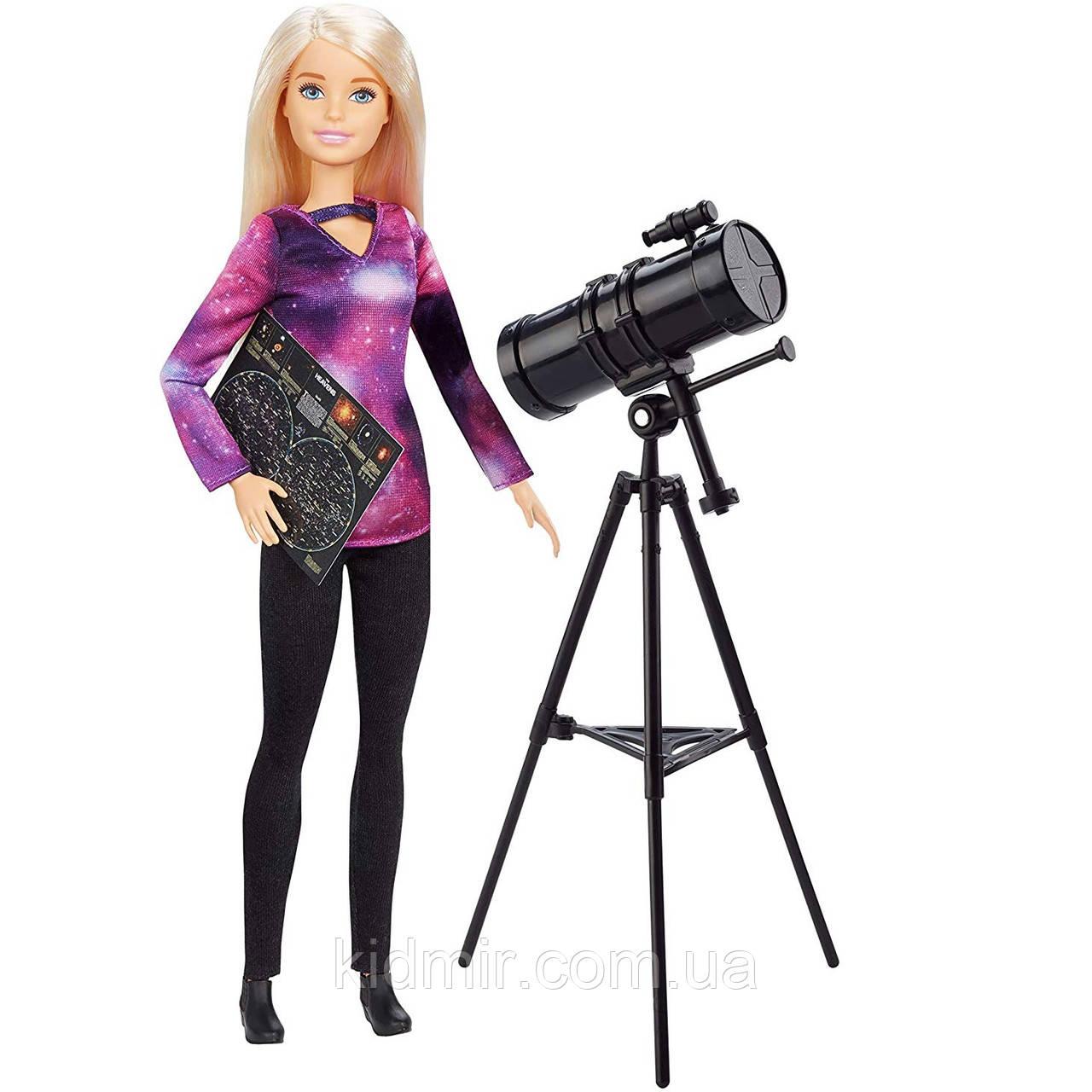 Кукла Барби Астрофизик Barbie Astrophysicist GDM47