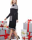 Платье женское теплое ангоровое двестороннее черно-серое Modna KAZKA, фото 2