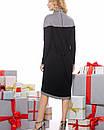 Платье женское теплое ангоровое двестороннее черно-серое Modna KAZKA, фото 3