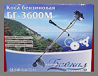 Бензокоса Байкал БГ-3600М