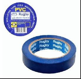 Ізоляційна стрічка 50м (Rugby) синя