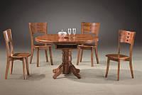 Стол обеденный деревянный Лирика