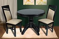 Стол обеденный деревянный Престиж (венге-шоколад)