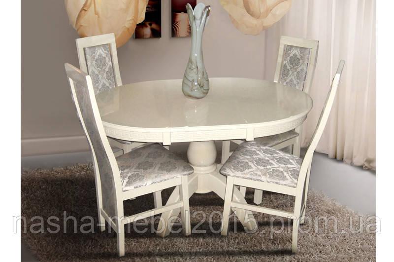 Стол обеденный деревянный Престиж (слон.кость)