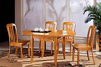 Стол обеденный деревянный Ирис