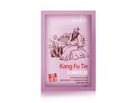 Фитопатч с турмалином для бюста Kang Fu Tie «Кан Фу Ти» Tiande (Тианде), 2 шт.