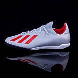 Сороконожки Adidas X Tango 18.3 TF (39-45), фото 5