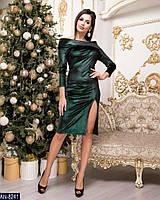 Велюровое нарядное платье с оголенными плечами арт 7924