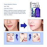Сыворотка для лица с экстрактом черники и гиалуроновой кислотой Bioaqua Wonder Essence (15 мл), фото 7
