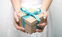 Ювелирные изделия лучший подарок