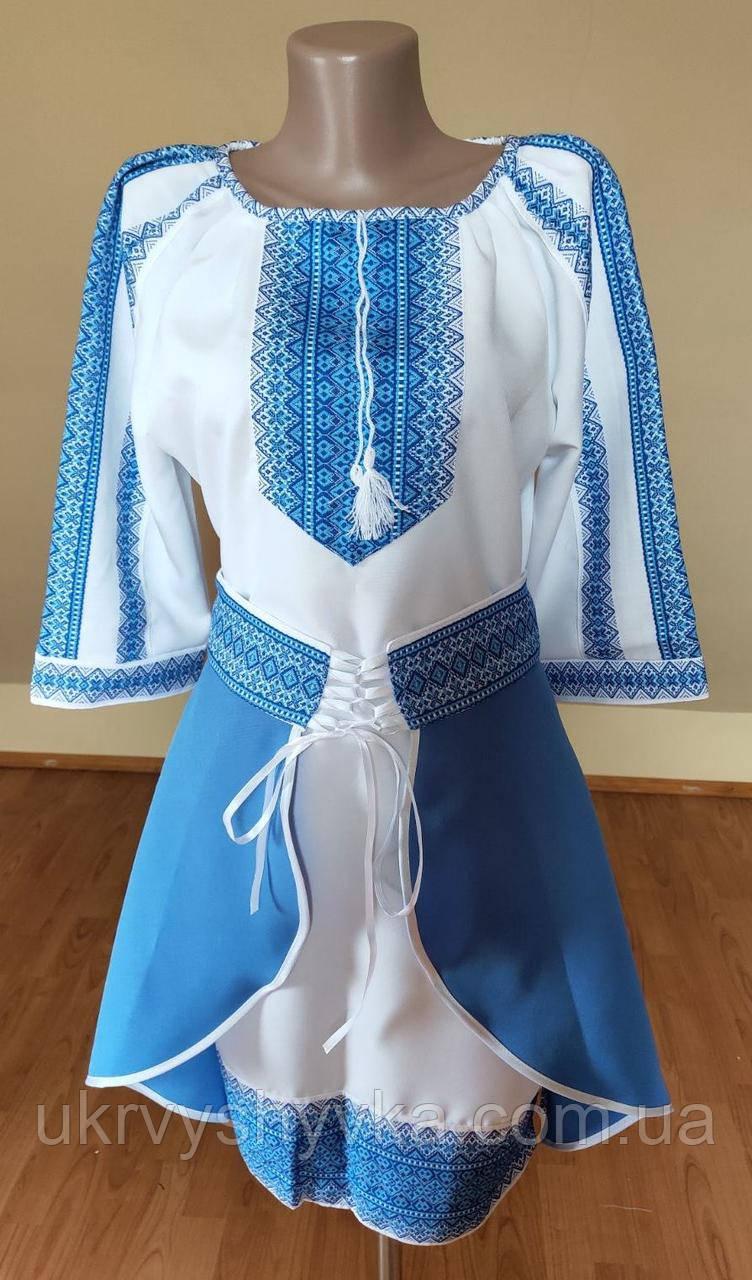 """Костюм з вишивкою """"Етнічний"""" синій"""