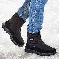 Ботинки мужские зимние оптом Гипанис
