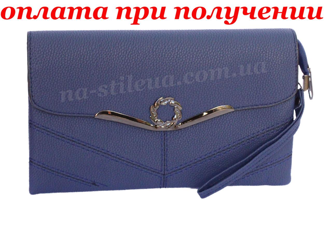 Клатч жіночий шкіряний міні жіноча сумка гаманець шкіряна через плече Yirui