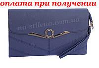 Клатч жіночий шкіряний міні жіноча сумка гаманець шкіряна через плече Yirui, фото 1
