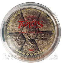 Халва шоколадная Tunas, 700 гр