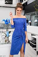 Красивое приталенное платье жаккард с большим разрезом арт с41264