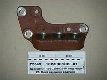 102-2301023-Б-01 Кронштейн гидроцилиндра поворота ЦС-50