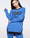Kостюм Карат, голубой 2280, фото 2