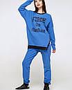 Kостюм Карат, голубой 2280, фото 5