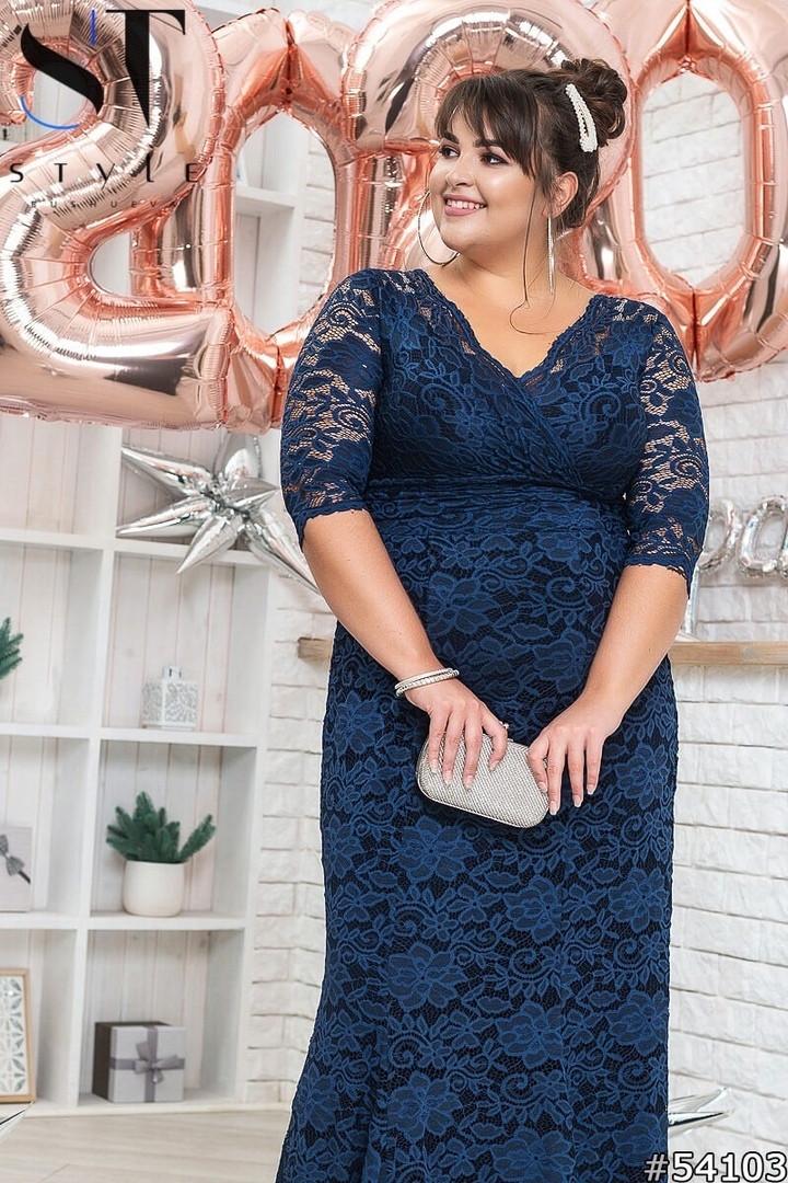 Красивое длинное женское гипюровое платье 50-52, 54-56, 58-60