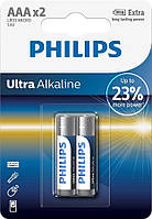 Батарейка Philips Ultra Alkaline AAA BLI 2