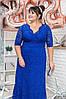 Красивое длинное женское гипюровое платье 50-52, 54-56, 58-60, фото 3