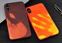 Термо-чехол для Iphone X / XS