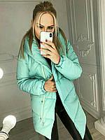 Куртка женская чёрная синяя мята бордо бежевая серая