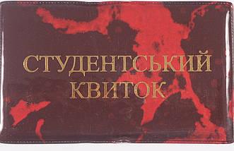 Глянцевая обложка для студенческого билета цвет красный