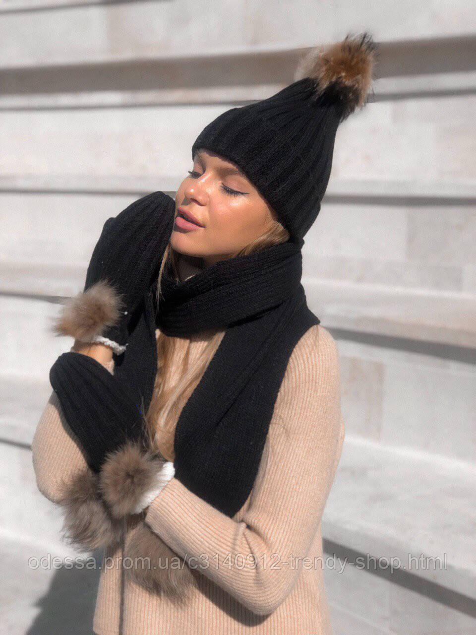 Набор женский шапка шарф перчатки, чёрный серый красный молочный