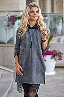 Платье женское, цвет: серый, размер: 36, 38, 40