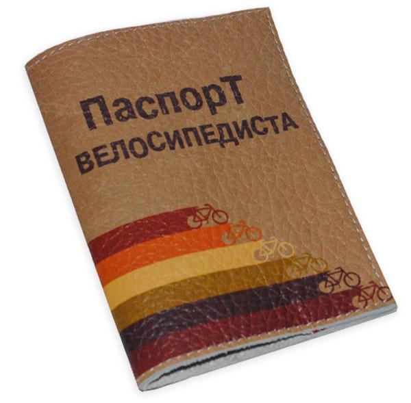 Обложка для паспорта -Паспорт велосипедиста рыжая-