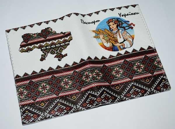 Кожаная патриотическая обложка для паспорта -Паспорт украинки-