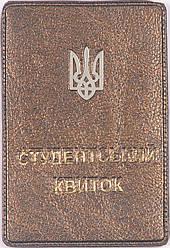 Обложка для студенческого билета цвет золото