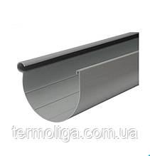 Желоб Водосточный 130 Серый