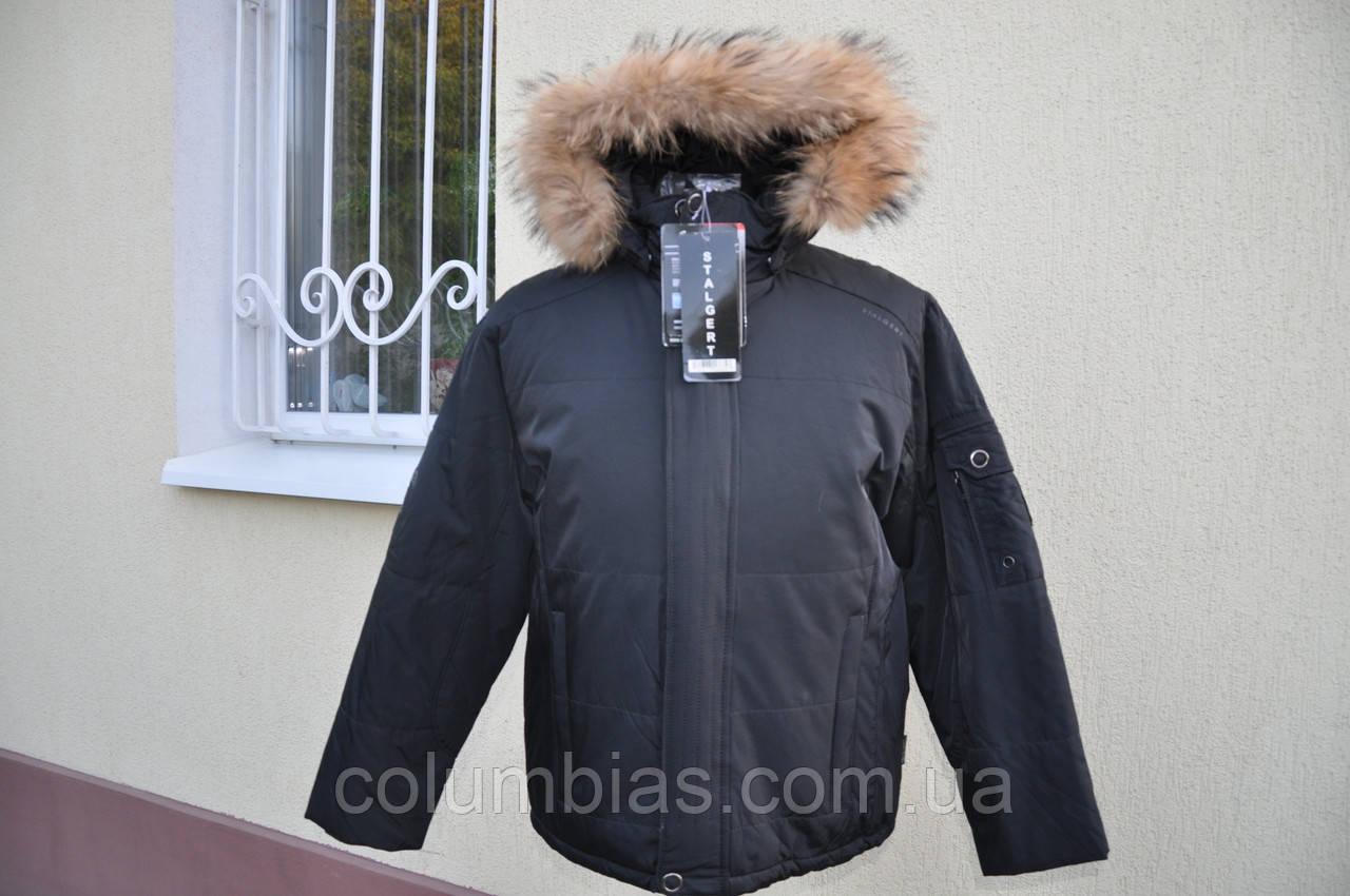 Распродажа очень дёшево зимняя демисезонная куртка Сталкер