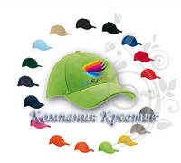 Кепки, бейсболки однотонные с возможностью нанесения логотипа (отшив от 100 шт.)