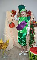 Маскарадный костюм Баклажана для детей