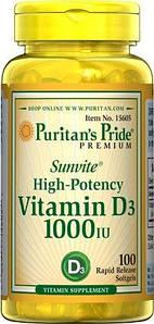Вітамін Д-3 Puritan's Pride Vitamin D3 1000 IU 100 капс.
