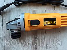 ✔️ Болгарка деволт_DeWALT DWE4157  ( 125 мм, 900 Вт ), фото 3