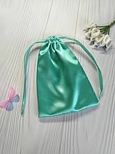 Атласный мешочек для подарка  13 х 18 см (Мешочек для упаковки подарка, подарочная упак) мята
